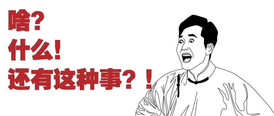 2019/10/14/简单三步,让你玩转微信自动邀请加群!!!.html